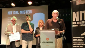 Premi Ferran Canyameres